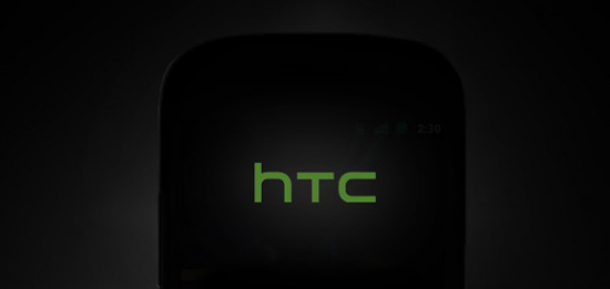 05 HTC Flagship Qualcomm S4