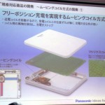 panasonic-charger-pad-2