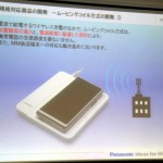 panasonic-charger-pad-3