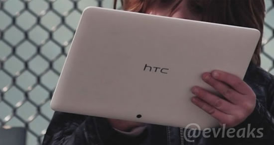 htc-tablet-1