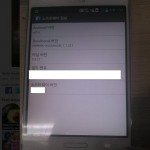 lg-optimus-vu-ii-2