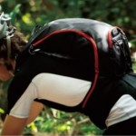 shimanos hydration pack 1 150x150