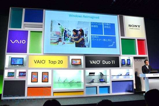 sony-vaio-windows-8