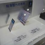 japan-display-5