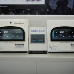 japan-display-8