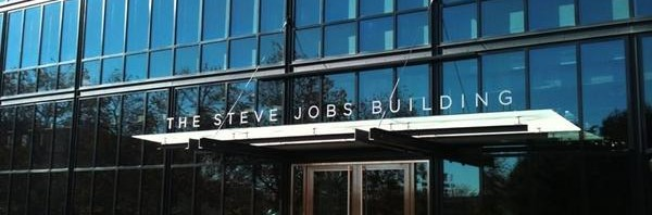 steve-jobs-building