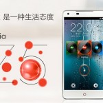 zte-nubia-z5-1