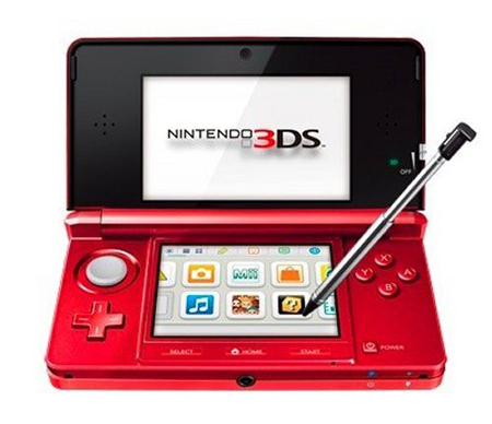 Red Flare is the new 3DS Wii package is headed to Japan