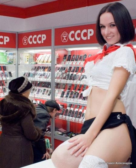 магазины секс шоп в мурманске