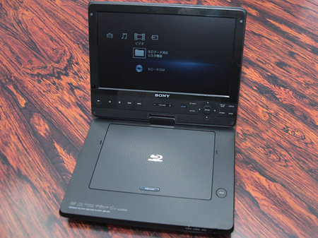 sony introduces 10 1 inch portable blu ray dvd player. Black Bedroom Furniture Sets. Home Design Ideas