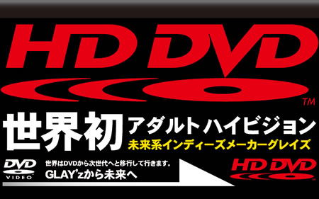 Adult Hddvd 7