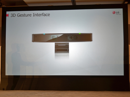 LG 3D Gesture Interface uses Kinect tech as upcoming remote controls