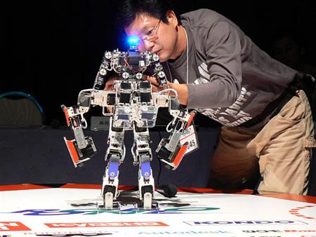 KHR-2 Transformer robot