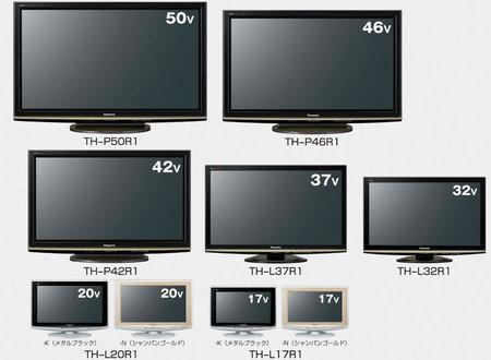 Panasonic Viera R Series LCD TVs Come With 500GB HDD