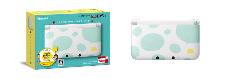 Nintendo 3DS LL Mint White Limited Edition