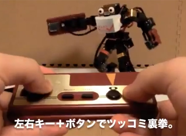 Famicon, Japan's NES, hacked to control a robot