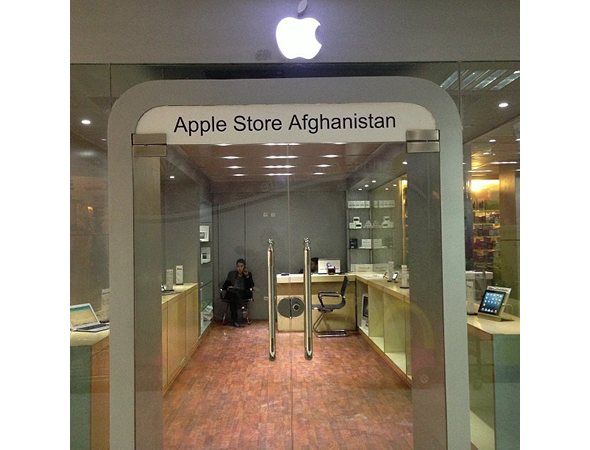Inside Afghanistan's only 'unofficial' Apple Store