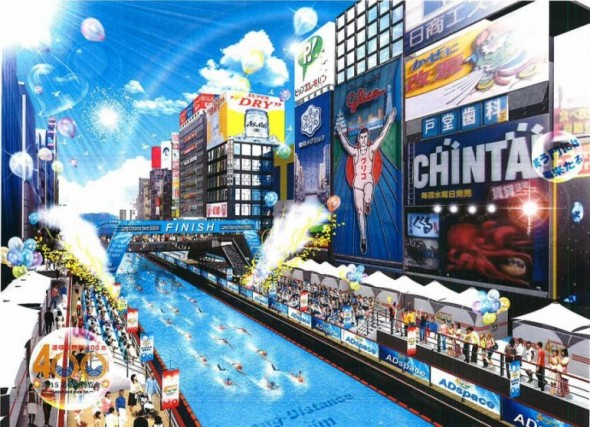 osaka canal swimming pool 590x427 Japan to build a 800 meter long outdoor swimming pool