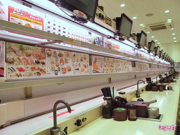 sushi-store-1