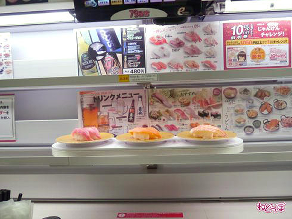 sushi-store-4