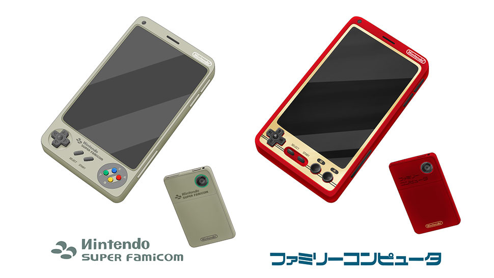 If Nintendo made a phone