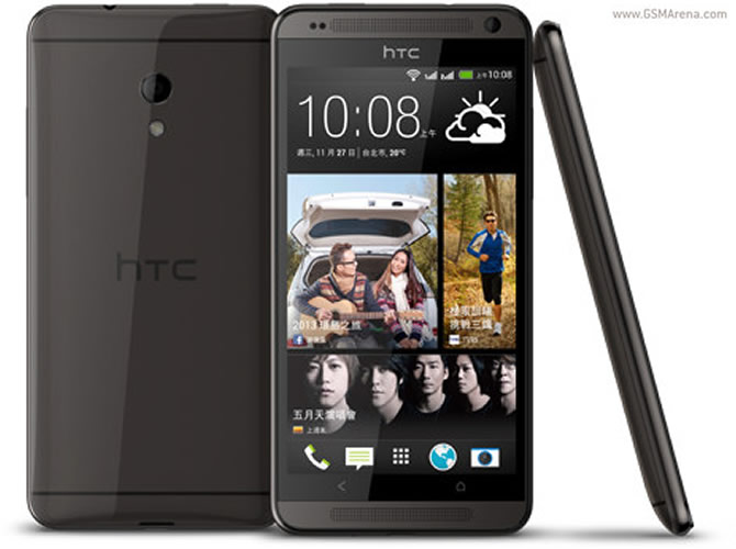HTC announces 3 new Mid-to-low range Desires Series smartphones – the 700 and 601 dual SIM handsets and the lower budget Desire 501