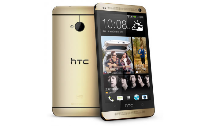 HTC One Max now arrives in Amber Gold coat