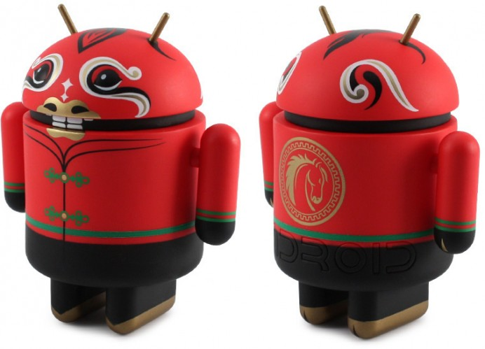 android-mini-special-edition-year-of-the-horse-2