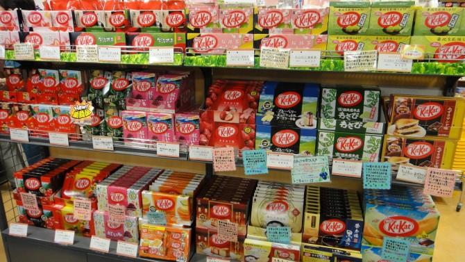kit-kat-store-tokyo-2