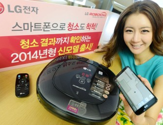 LG Roboking vacuum cleaner goes smarter with improved smartphone support and self-diagnostic feature