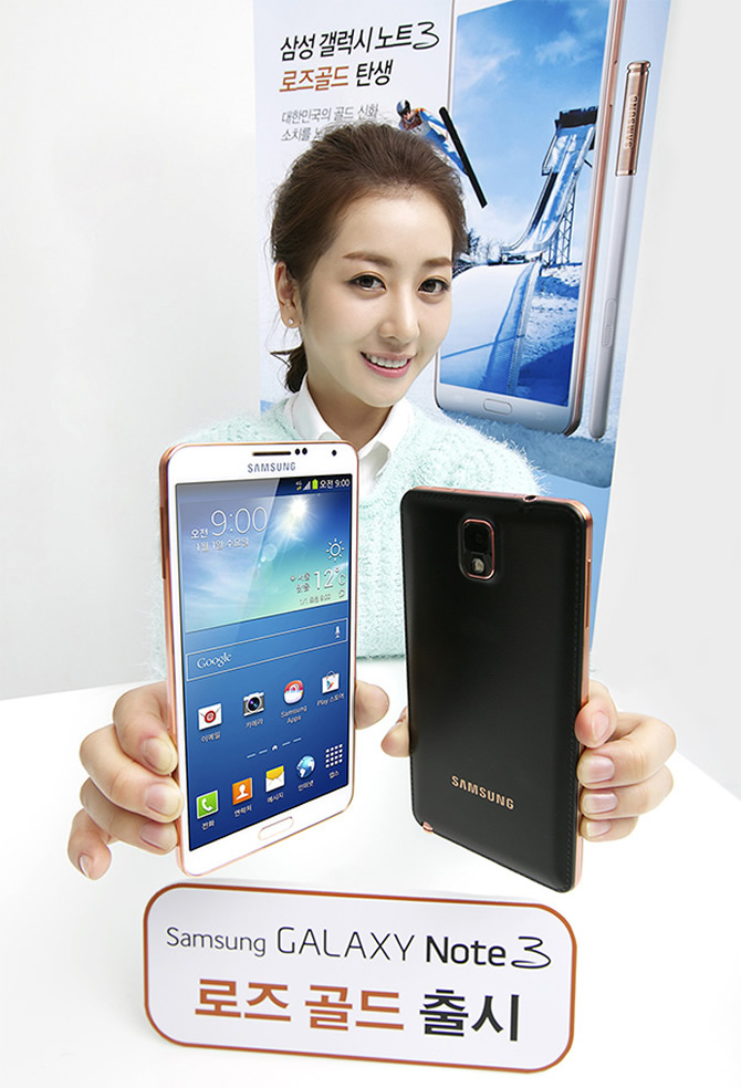 rose-gold-galaxy-note-3-2