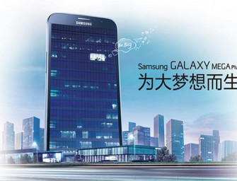 Galaxy Mega Plus adds quad-core processing to the Mega 5.8
