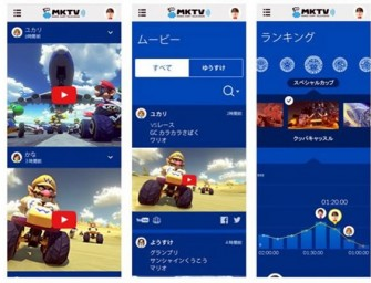 Nintendo to launch its first smartphone service with Mario Kart TV app
