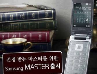 Samsung unveils the Master clamshell smartphone in South Korea