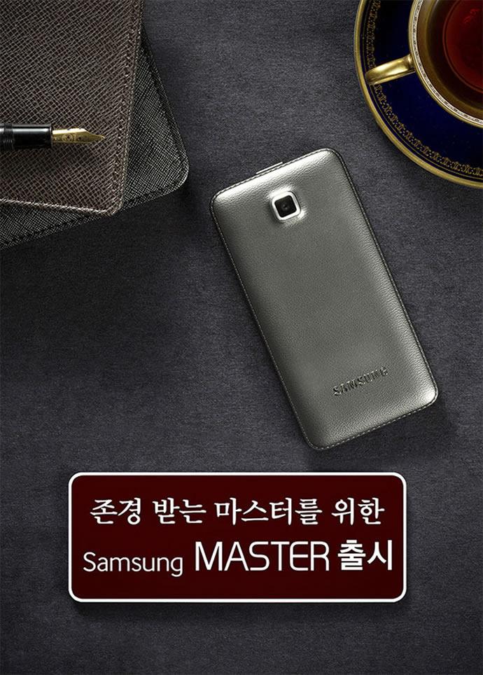 samsung-master-2