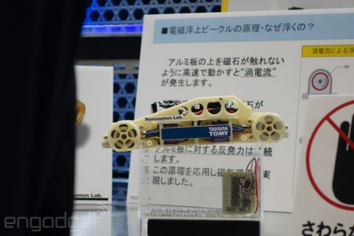 high-speed-maglev-toys-3