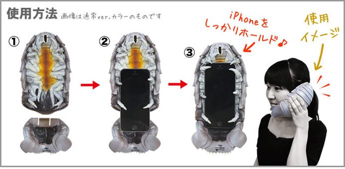 rhubarb-gusokumushi-iphone-case-6