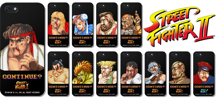 street-fighter-case-1