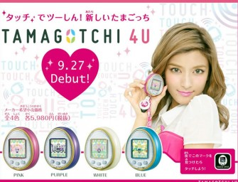Bandai's new spiced-up Tamagotchi 4U will pack NFC technology