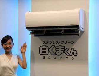 Hitachi Announces Air Conditioner with Living Camera 3D