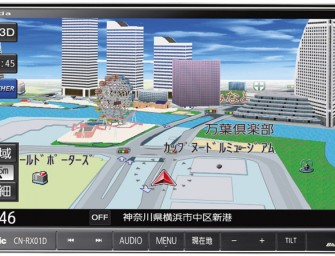 Panasonic Announces first car navigation system with in-built Blu-ray Disc Player