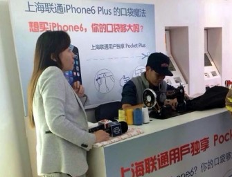 China Unicom offers pocket alteration service to accommodate new iPhone 6