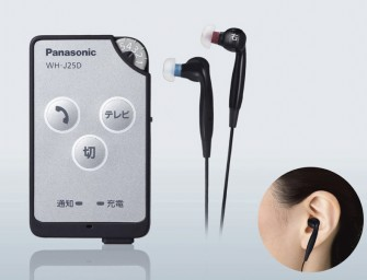 Panasonic's hearing aid Pocket WH-J25D is Bluetooth and DECT enabled