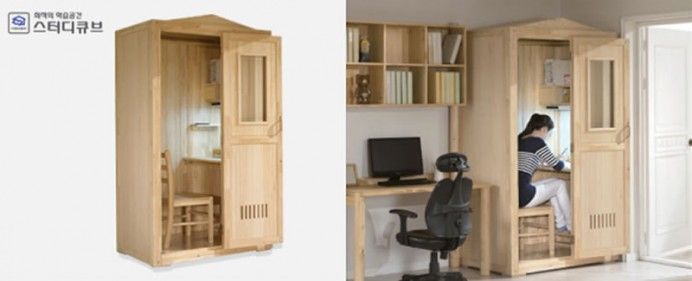 South Korean Furniture Company Creates Private Cabin For Kids And Geeks  