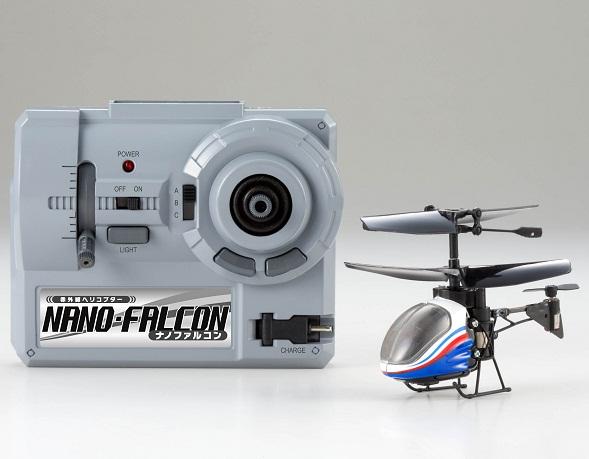 nano-falcon-3