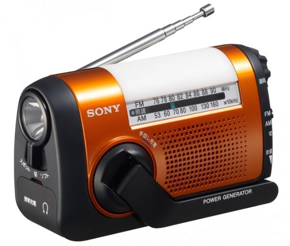sony-emergency-radios-3