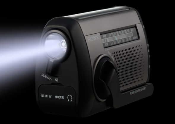 Sony's new Emergency Radios let you Crank/Solar-Charge your