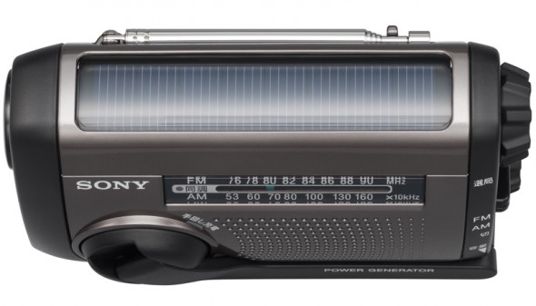 sony-emergency-radios-6
