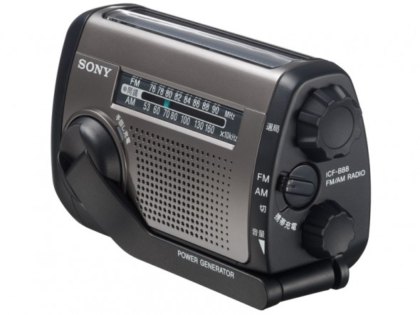 sony-emergency-radios-8