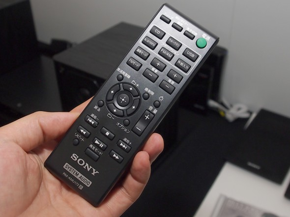 sony unveils industry first nfc enabled mini component cd